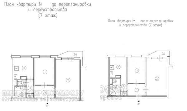 Перепланировка 2-х комнатной брежневки