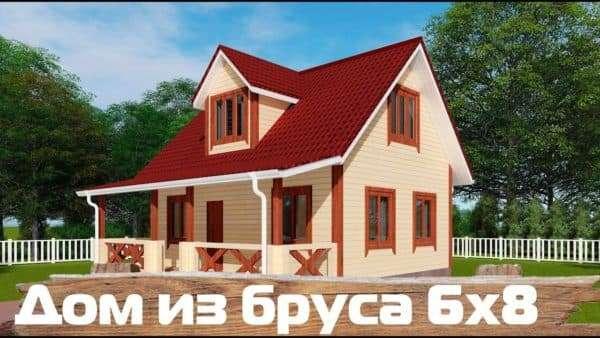 Дом 6х8 с мансардой из бруса