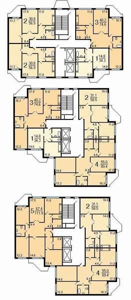 Размещение квартир