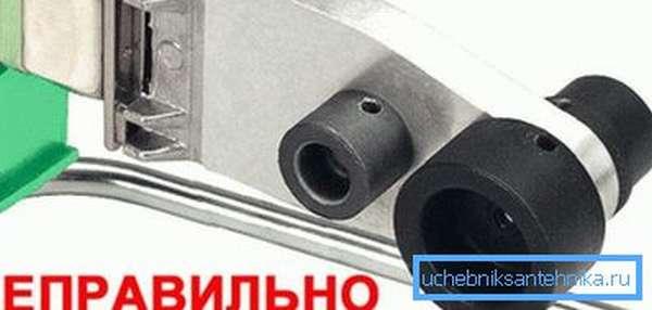Большие насадки нужно устанавливать в пазы расположенные на широкой части нагревательного элемента