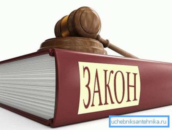Дата и порядок начала и окончания отопительного закона четко регламентированы нормативными документами страны