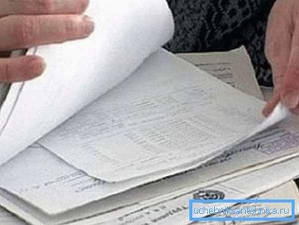 До начала работ нужно собрать необходимые документы и получить разрешение