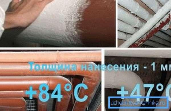 Эффект от использования теплоизоляционной краски