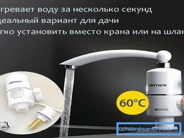 Электрическая насадка на кран для нагрева воды безопасна в использовании