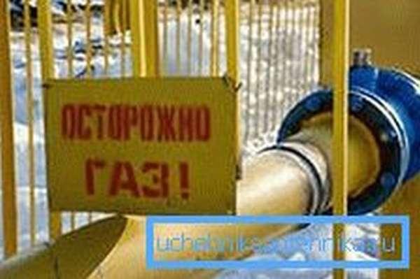 Газопровод из трубы ВГП