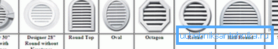 Геометрические решения серии STANDART