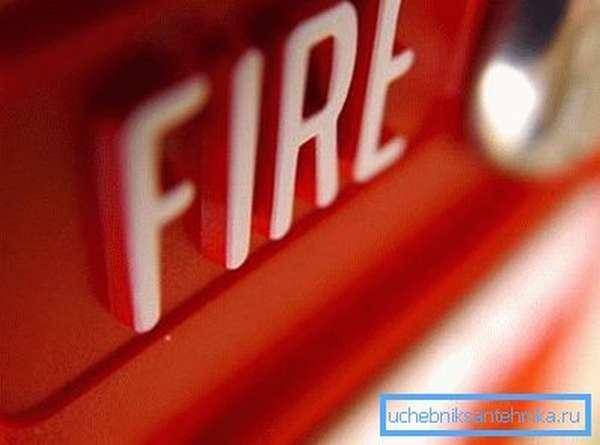 Инженерные сети в доме должны соответствовать требованиям противопожарной безопасности