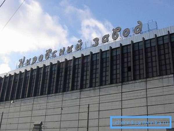 Кировский завод (на фото) – предприятие, выпускающее чугунные изделия уже более двух веков