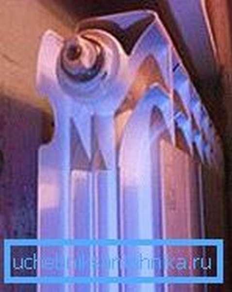 Кран Маевского находится с торца отопительного радиатора