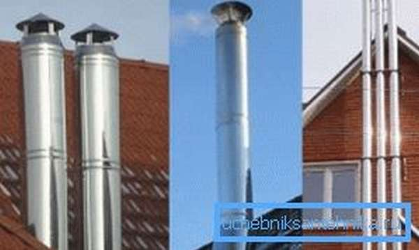 Любительское фото труб дымоудаления, которые часто путают с печными или вентиляционными