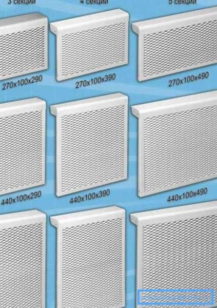 Металлические экраны на батареи отопления выпускают различных типоразмеров
