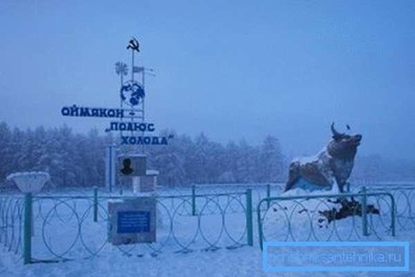 На фото - якутское село Оймякон. Средняя температура января - -46,4С.