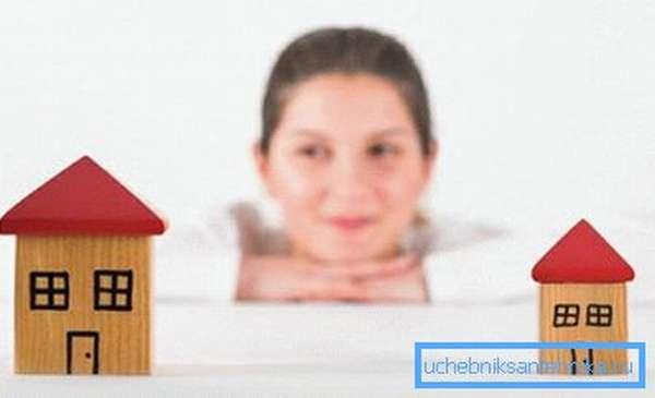 Обогрев единицы площади большого дома обходится дешевле, чем маленького.
