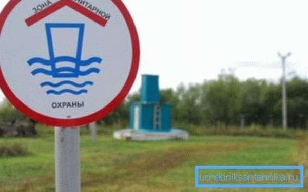Охранная зона магистрального водопровода.