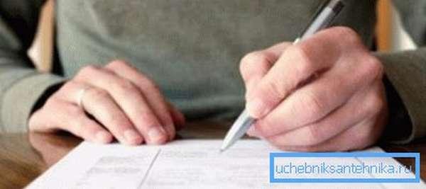 Основанием для ввода счетчика в эксплуатацию является документ, составленный комиссией по приемке работы