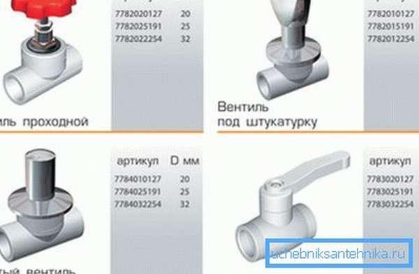 Основные разновидности кранов из полипропилена