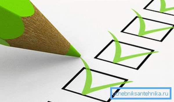 Первый этап - подготовка документов