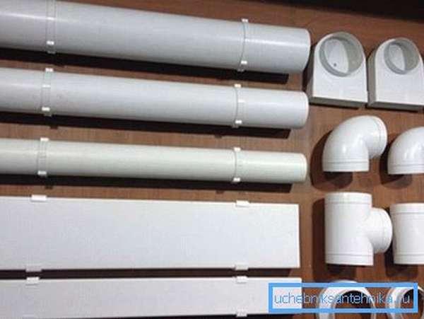 Пластиковые для вентиляции