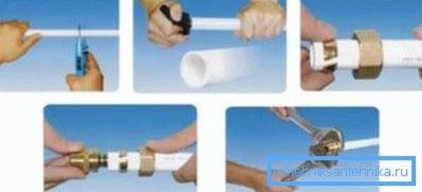 Последовательность действий при соединении труб с помощью компрессионных фитингов