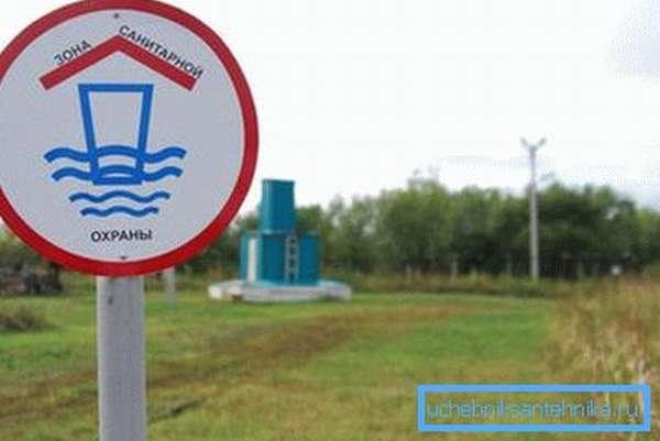 Предупреждающие знаки санитарного периметра водозабора
