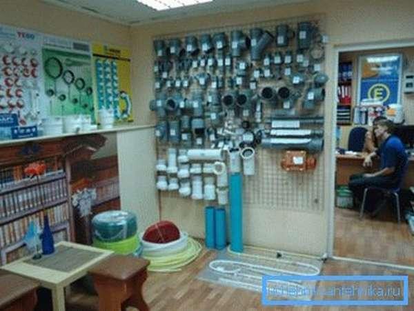 Пример специализированного магазина