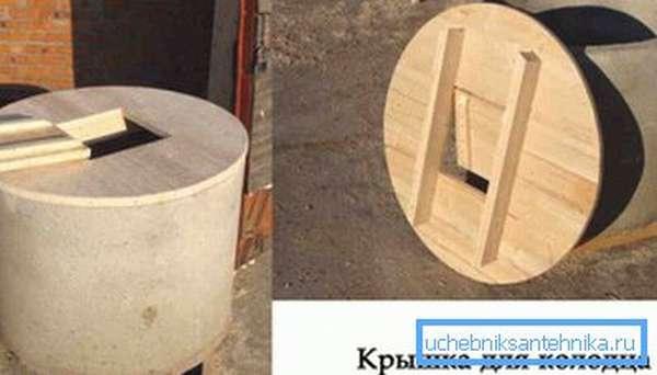Простейшие деревянные изделия для колодца из бетонных колец