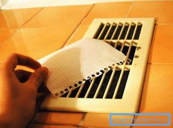 Проверка тяги с использованием бумажного листа