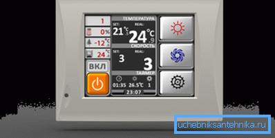Пульт управления вентиляцией приточного типа