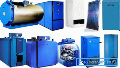 Разновидность используемого котла зависит от доступности того или иного вида топлива