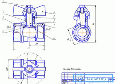 Сборочный чертеж корпус двухходового крана из латуни