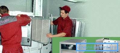 Сервисное обслуживание и диагностика систем вентиляции