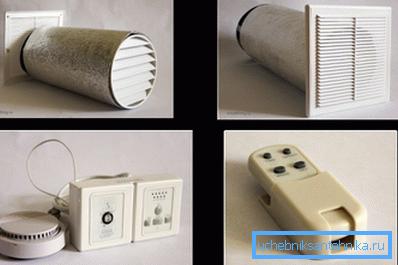 Система воздухообмена может регулироваться и включаться/выключаться с помощью дистанционного пульта, либо при срабатывании датчика