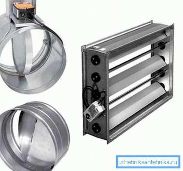 Существуют различные модификации клапанов.
