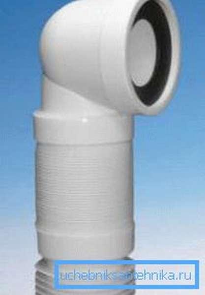 Угловая гофра для унитаза позволит установить конструкцию с горизонтальным или косым выходом на вертикальный вывод канализации без каких-либо переделок