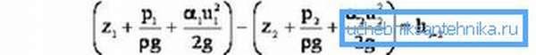 Уравнение Бернулли для гидравлического расчет водопровода