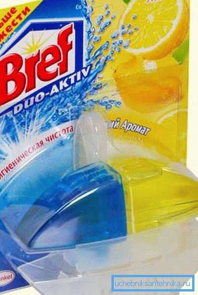 Устройство для поддержания чистоты и санитарного состояния
