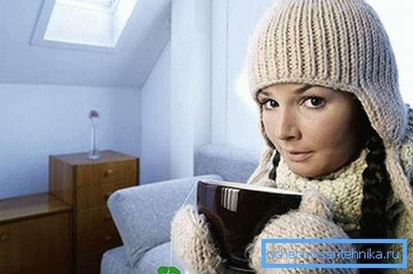 В квартире холодно