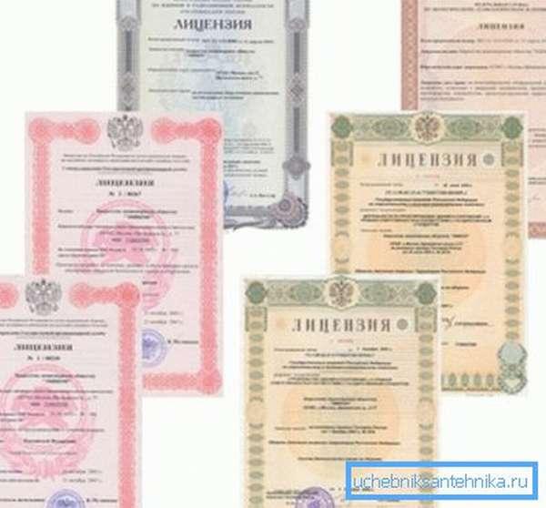 Внешний вид лицензий выдаваемых на скважины
