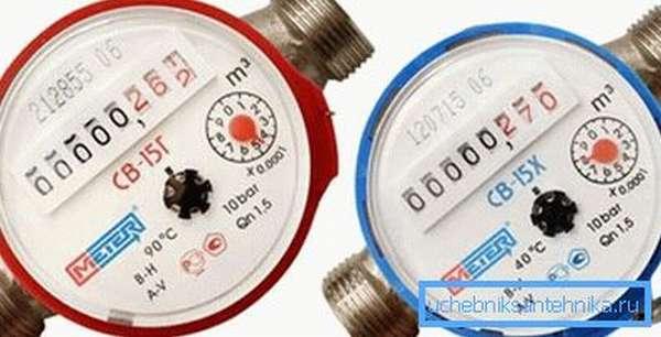 Водяной счетчик поможет рассчитать объем залитого в систему теплоносителя
