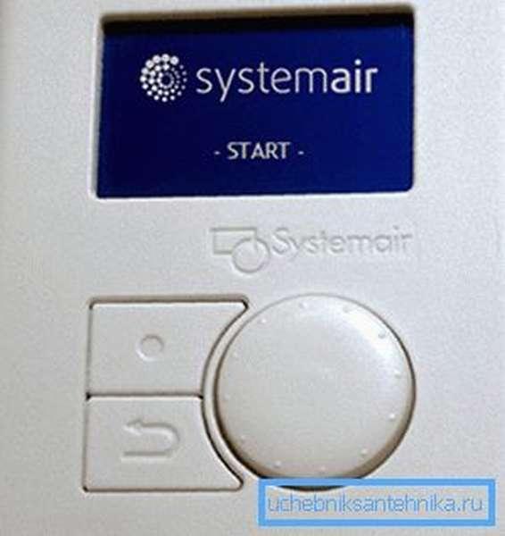 Выносной блок управления вентилятором вентиляционной системы