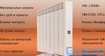Явные преимущества радиаторов подобного типа над другими отопительными системами и огромные возможности по самостоятельному регулированию поддержания температуры делают такие изделия лидерами в этой области